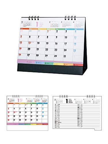 伏見上野旭昇堂 2020年 カレンダー 卓上 レインボーインデックス FU0048