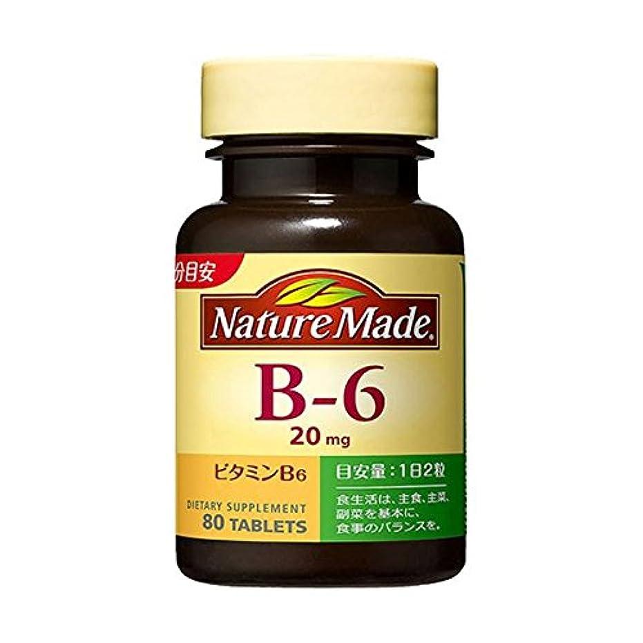 シロクマとげ鉱夫大塚製薬 ネイチャーメイド ビタミンB6 80粒×3個入