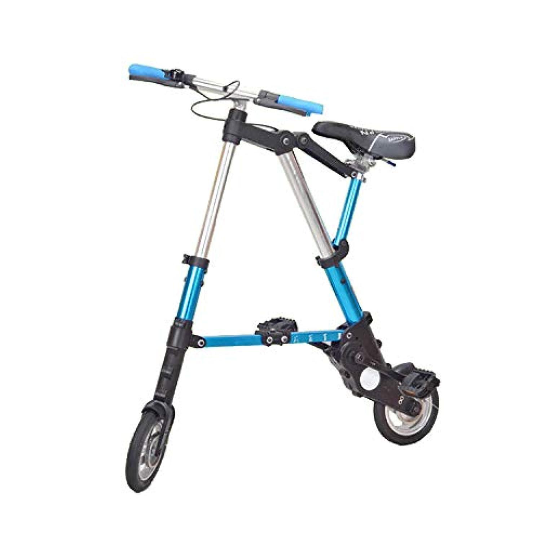通販のトココ 折り畳み自転車 コンパクト レッド 折りたたみ 自転車 軽量 小型 ad048