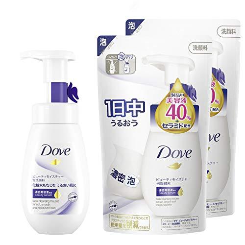 Dove(ダヴ) ビューティモイスチャー乾燥 保湿 クリーミー泡洗顔料 ポンプ + 詰替え 160ml+140ml×2個 + おまけ付 ホワイトフローラルの香り