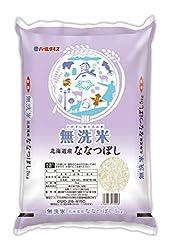 【精米】北海道産 無洗米 ななつぼし 5kg 令和元年産