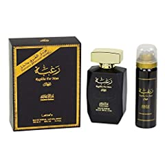Raghba For Men