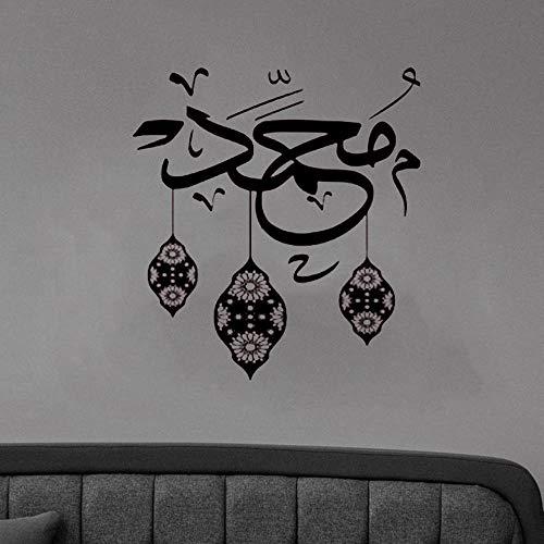 BFMBCH Islamische Kalligraphie Kinderzimmer Wandtattoo Arabische Lampe Floral Abnehmbare Vinyl...