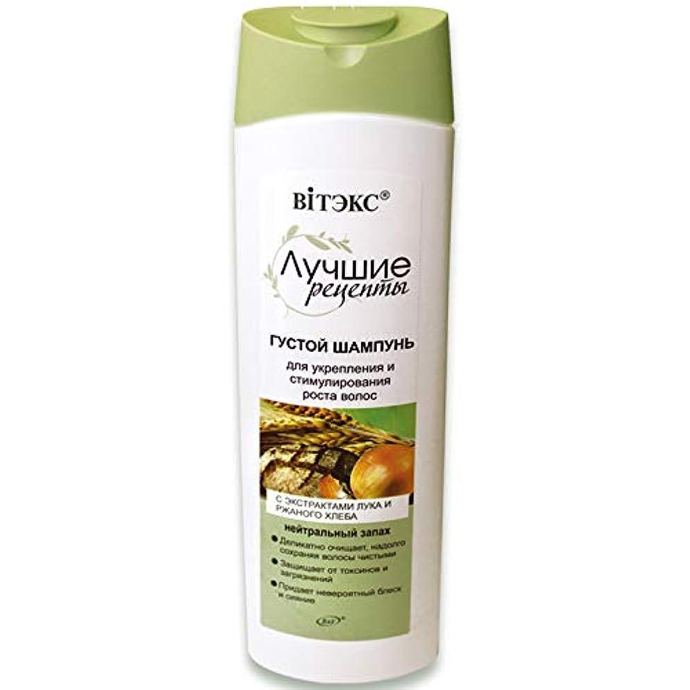 一瞬雷雨生物学Bielita & Vitex Best Recipes Line   Thick Shampoo for Hair Strengthening for All Hair Types, 470 ml   Moringa Extract, Onion Extract, Rye Bread Extract, Vitamins