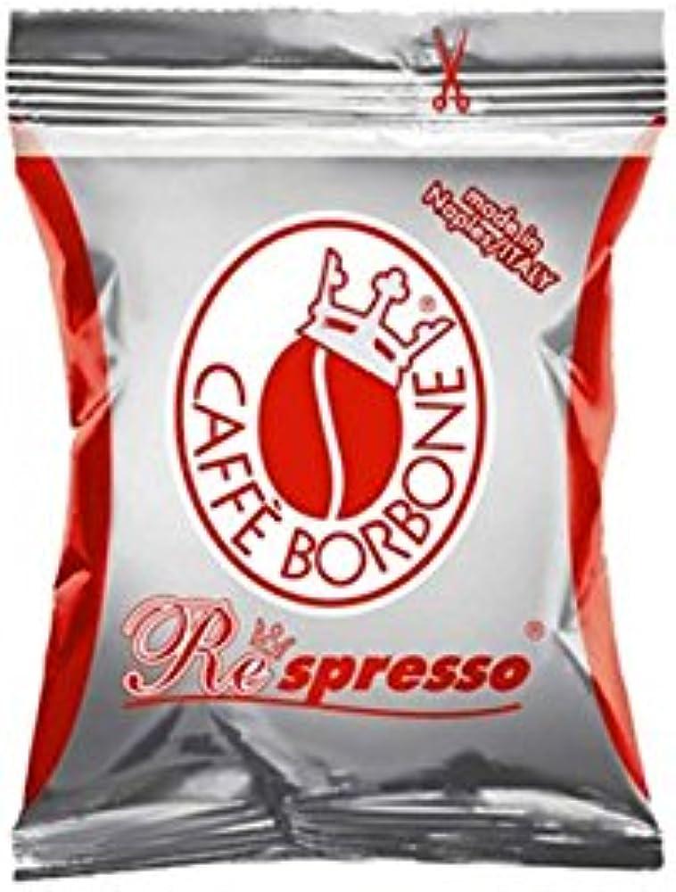 Caffe` borbone respresso miscela rosso compatibili nespresso,100 capsule