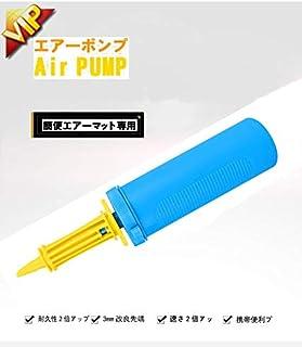 AYUQI ハンドポンプ 空気入れ 2倍速ポンプ バルーン 風船 バルーン用 ダブルアクションポンプ
