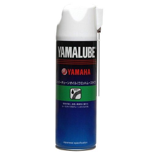 YAMAHA(ヤマハ)YAMALUBE(ヤマルーブ)『スーパーチェーンオイル(ウェットムースタイプ)』