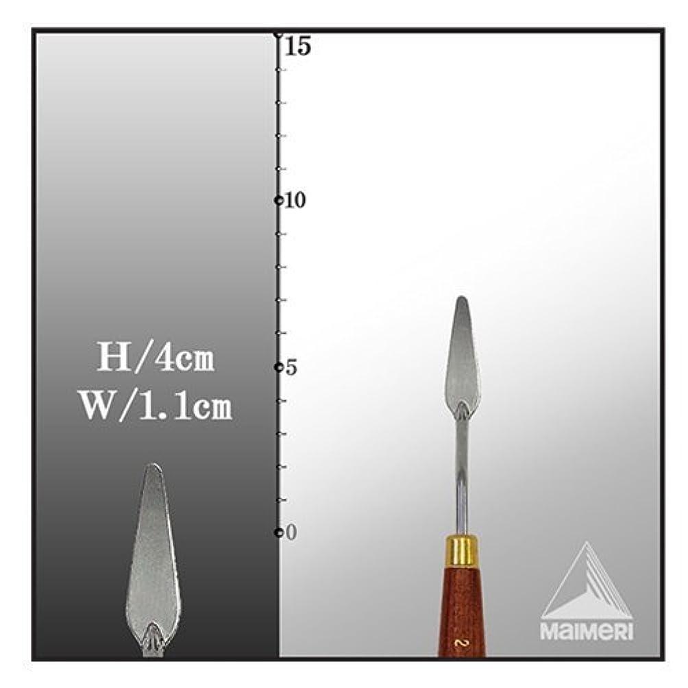 フリッパートランペット先マイメリ ペインティングナイフ No.2