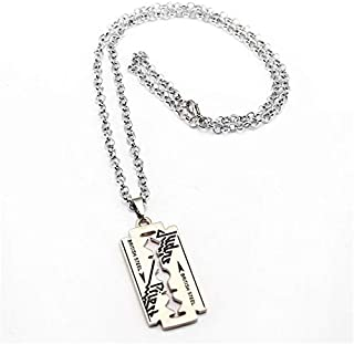 Mct12 - Judas Priest Keychain razor blade shape Key Chain music band Key Holder Chaveiro Jewelry
