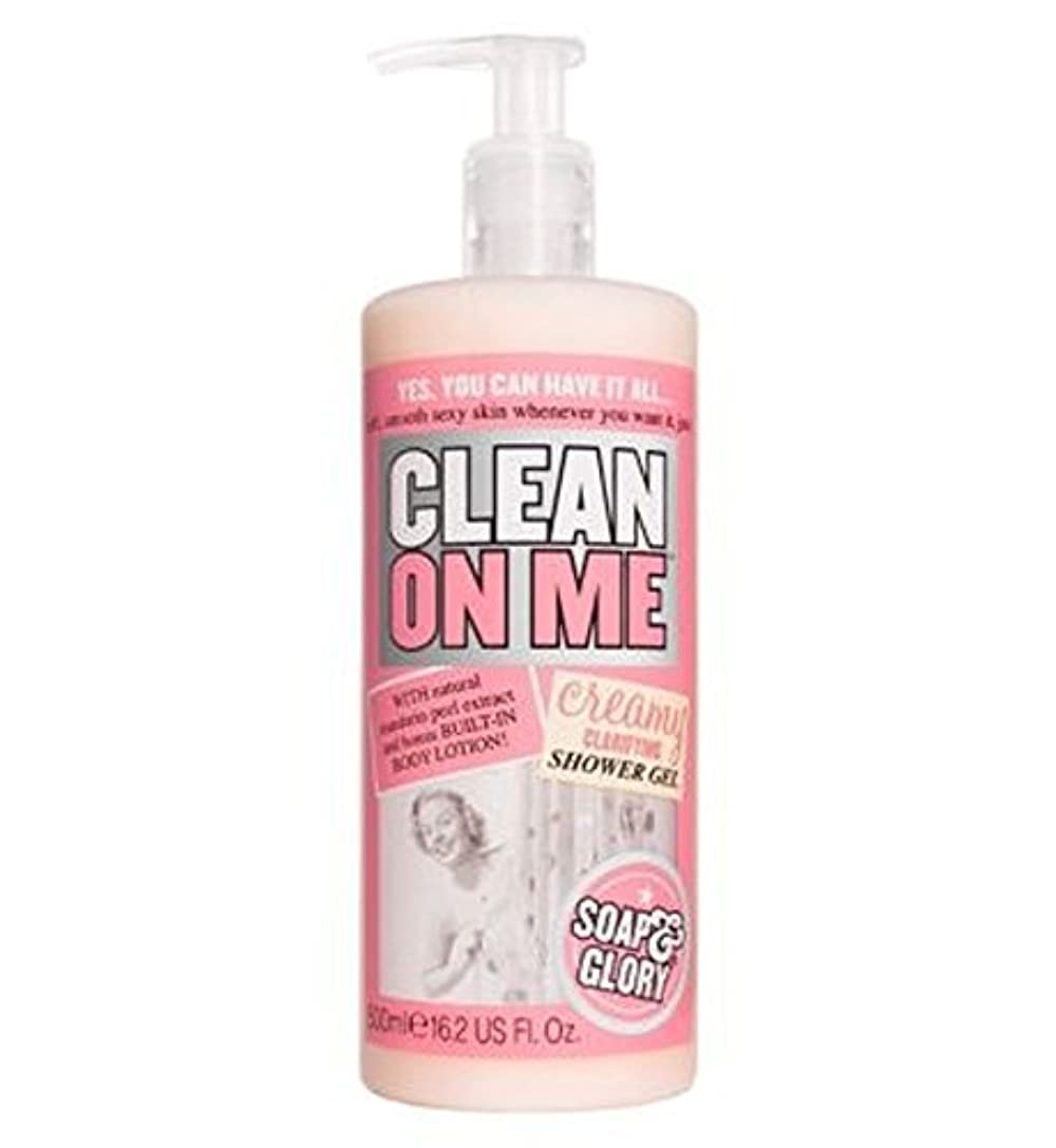 Soap & Glory Clean On Me Creamy Clarifying Shower Gel 500ml - 私にきれいな石鹸&栄光はシャワージェル500ミリリットルを明確にクリーミー (Soap & Glory) [並行輸入品]