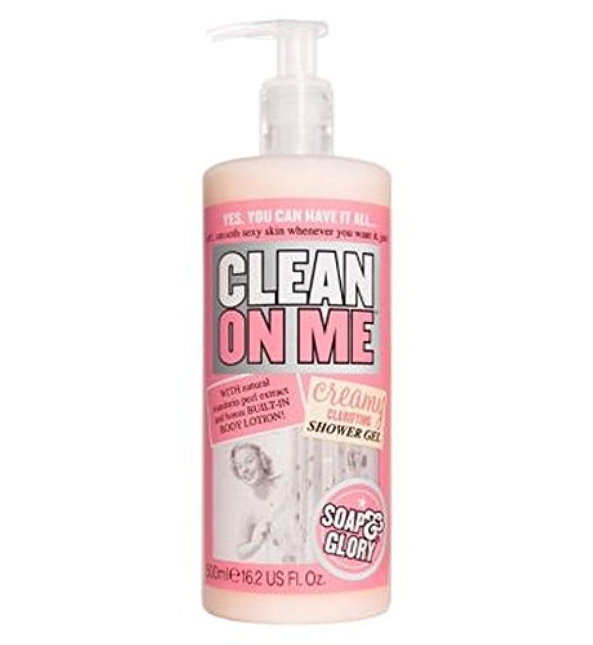 侵略素敵な思い出させる私にきれいな石鹸&栄光はシャワージェル500ミリリットルを明確にクリーミー (Soap & Glory) (x2) - Soap & Glory Clean On Me Creamy Clarifying Shower Gel 500ml (Pack of 2) [並行輸入品]
