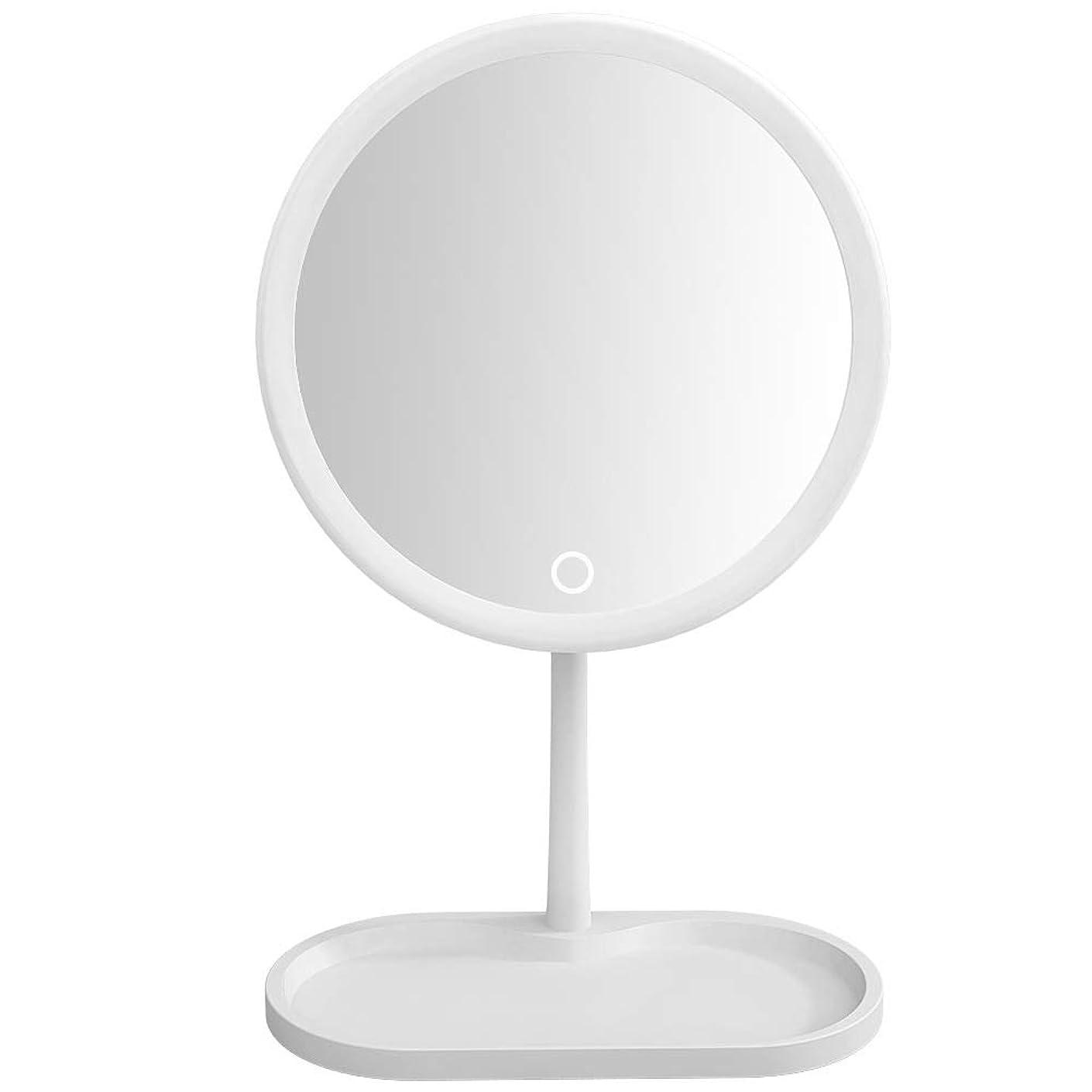 交渉するコーンウォール枯渇充電式 化粧鏡 LEDライトが付いて誘導発光倍率ミラーパワーサプライモードメイクアップミラー旅行化粧鏡バニティミラー(ピンク、ホワイト) 寒暖色調節可能 化粧鏡 (色 : 白, サイズ : 21x17x31.5cm)