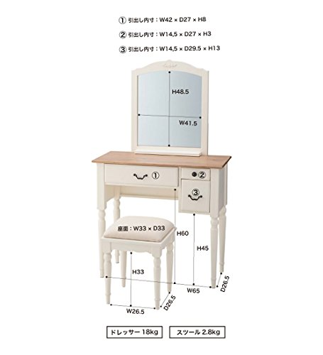 東谷『ビッキードレッサースツールセットPM-854』