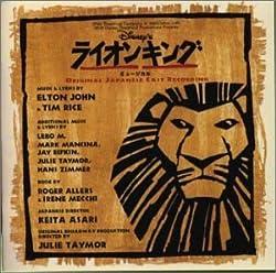 あー 歌詞 にゃー キング すべ ん ライオン