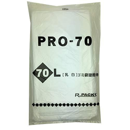 アルフォーインターナショナル ゴミ袋 乳白 70L 強くて丈夫な 徳用 ポリ袋 PR-371 100枚入1個セット
