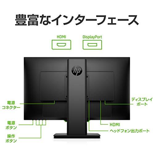 HP(エイチピー)『HP25xゲーミングモニター』