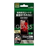 RT-P21F/BSHG iPhone 11用 ガラスフィルム 防埃 10H 反射防止 ソーダガラス