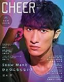 CHEER Vol.13【表紙:岩本照】【ピンナップ:岩本照/京本大我】 (TJMOOK)