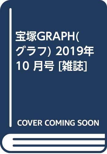 宝塚GRAPH(グラフ) 2019年 10 月号 [雑誌]