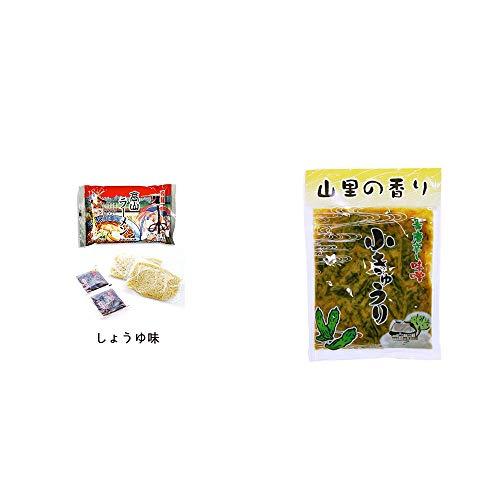 [2点セット] 飛騨高山ラーメン[生麺・スープ付 (しょうゆ味)]・山里の香り 青唐辛し味噌 小きゅうり(250g)