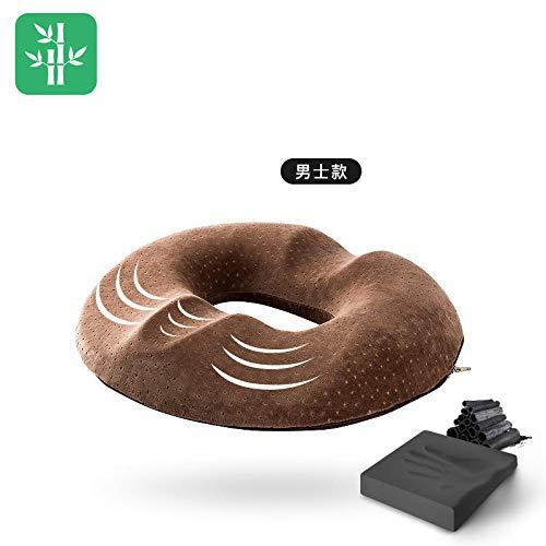 Cnoyz cushion seat Sitzkissen Schöne Hüftkissen Schwangere Frauen Hüftpolster Büro Verdickung Prostatagürtel Stuhl Kissen tiefen Kaffee # 男
