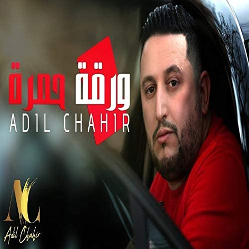 Adil Chahir