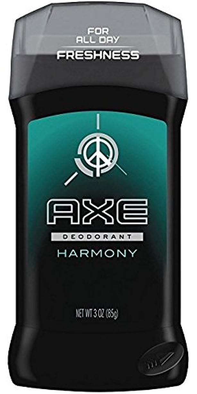 感嘆塩辛い放棄されたAXE Harmony Deodorant アックスハーモニー デオドラント3oz 85g [並行輸入品]