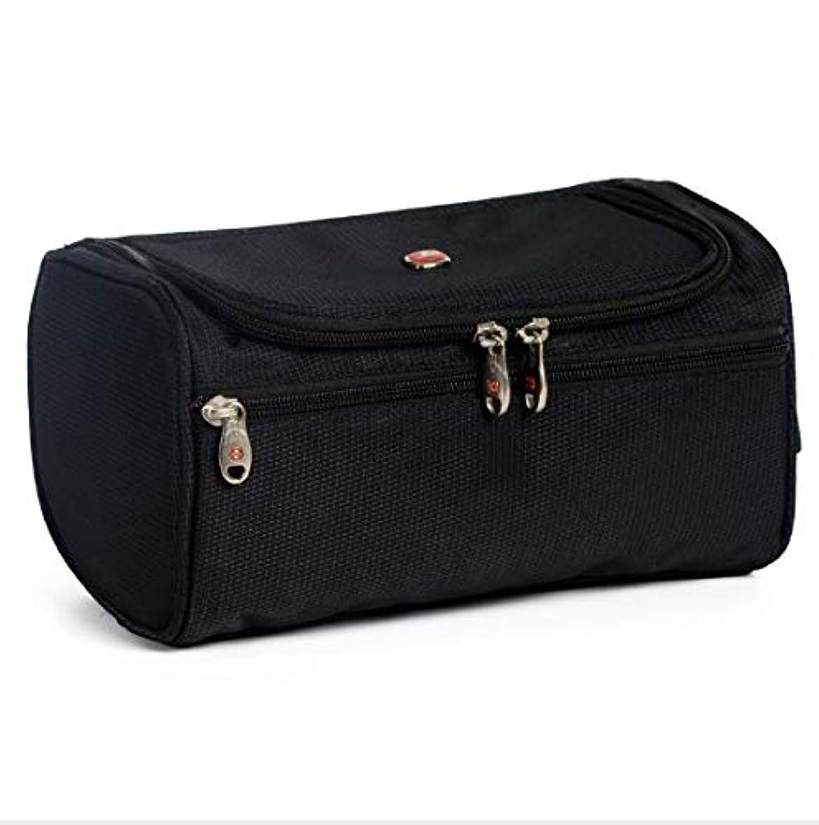 シダ悲しむアイロニー美容バッグ、ポータブルトラベルバッグキット、ポータブル収納オーガナイザー、メンズウォッシュバッグ