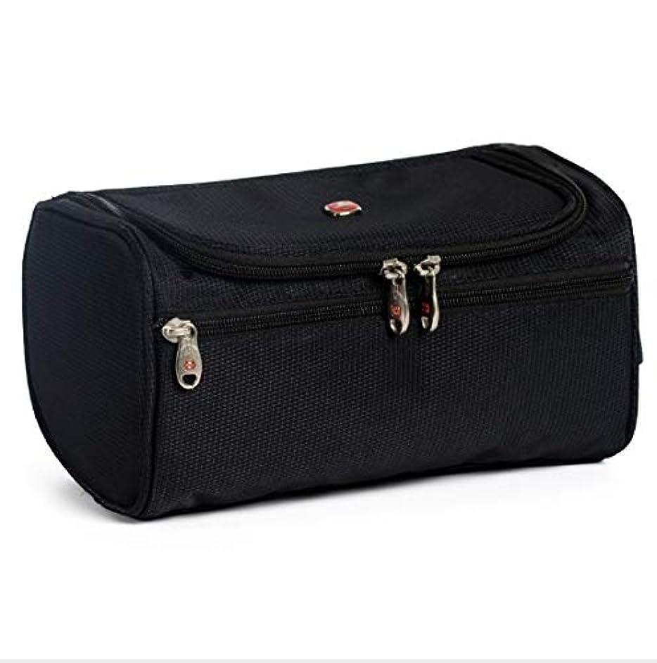 記述するガード地味な美容バッグ、ポータブルトラベルバッグキット、ポータブル収納オーガナイザー、メンズウォッシュバッグ
