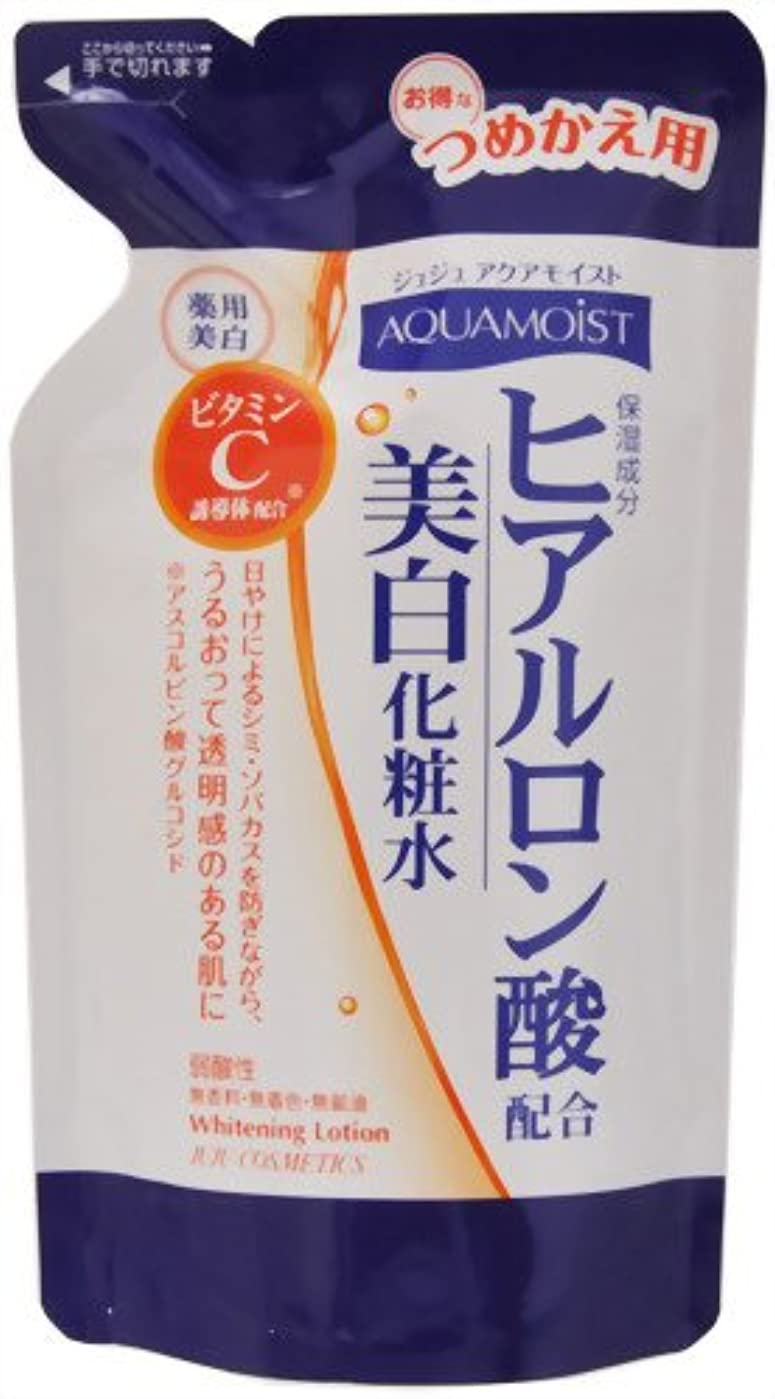 有害床書道ジュジュ アクアモイスト C 薬用 ホワイトニング 化粧水 H つめかえ用
