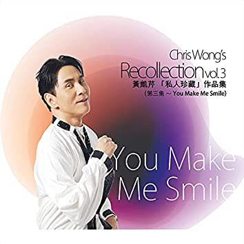 「私人珍藏」 作品集, Vol. 3 - You Make Me Smile