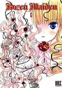 Rozen Maiden 6 (バーズコミックス)の詳細を見る