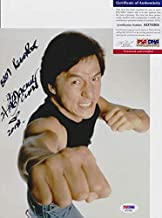Jackie Chan Signed Autograph 8x10 Photo PSA/DNA COA #3