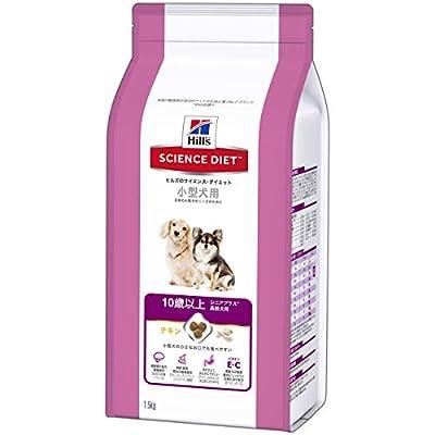 ヒルズのサイエンス・ダイエット ドッグフード 小型犬用 高齢犬用 シニアプラス 10歳以上 チキン 1.5kg