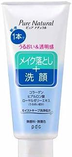 【pdc】pdc ピュアナチュラル クレンジング洗顔 170g