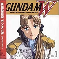 Gundam W Operation V.3 by Japanimation (1999-03-05)