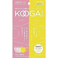 KOOGA 洗えるウレタンマスク キッズサイズ 3枚入 SWEET ピンク・ホワイト・イエロー