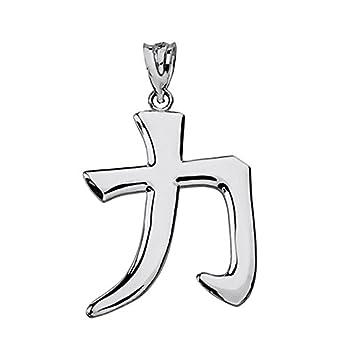 Good Luck Charms Fine 925 Sterling Silver Japanese Kanji Charm Strength Symbol Pendant