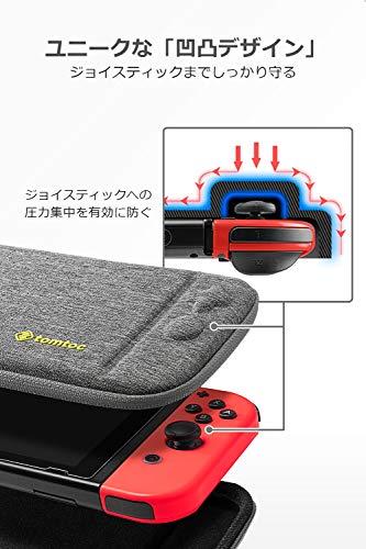 NintendoSwitch対応tomtocハードケーススイッチ耐衝撃薄型キャリングケース落下試験済み撥水表面ゲーム10枚収納ジョイコン全面保護ストラップ付きグレー