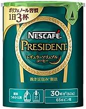 ネスレ日本 ネスカフェ プレジデント エコ&システムパック 60g×12個入