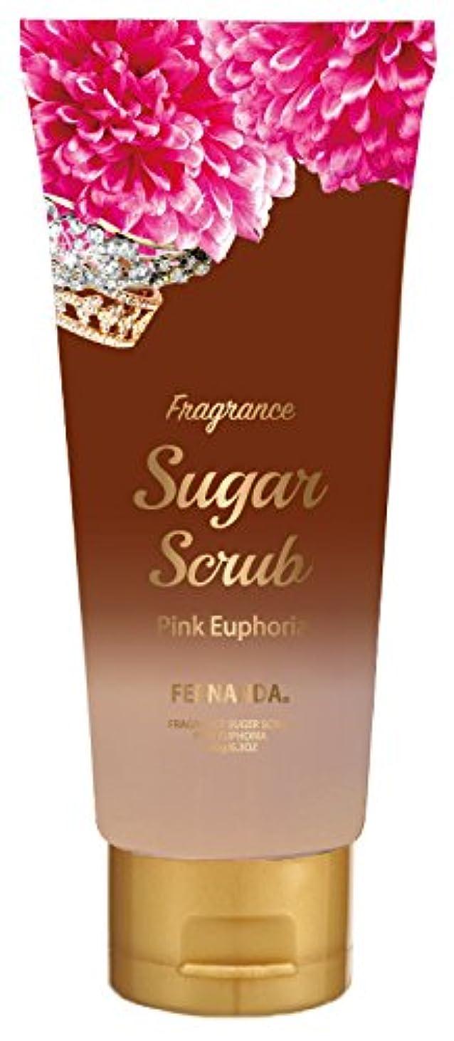 ガスアレルギー性移植FERNANDA(フェルナンダ) SG Body Scrub Pink Euphoria (SGボディスクラブ ピンクエウフォリア)