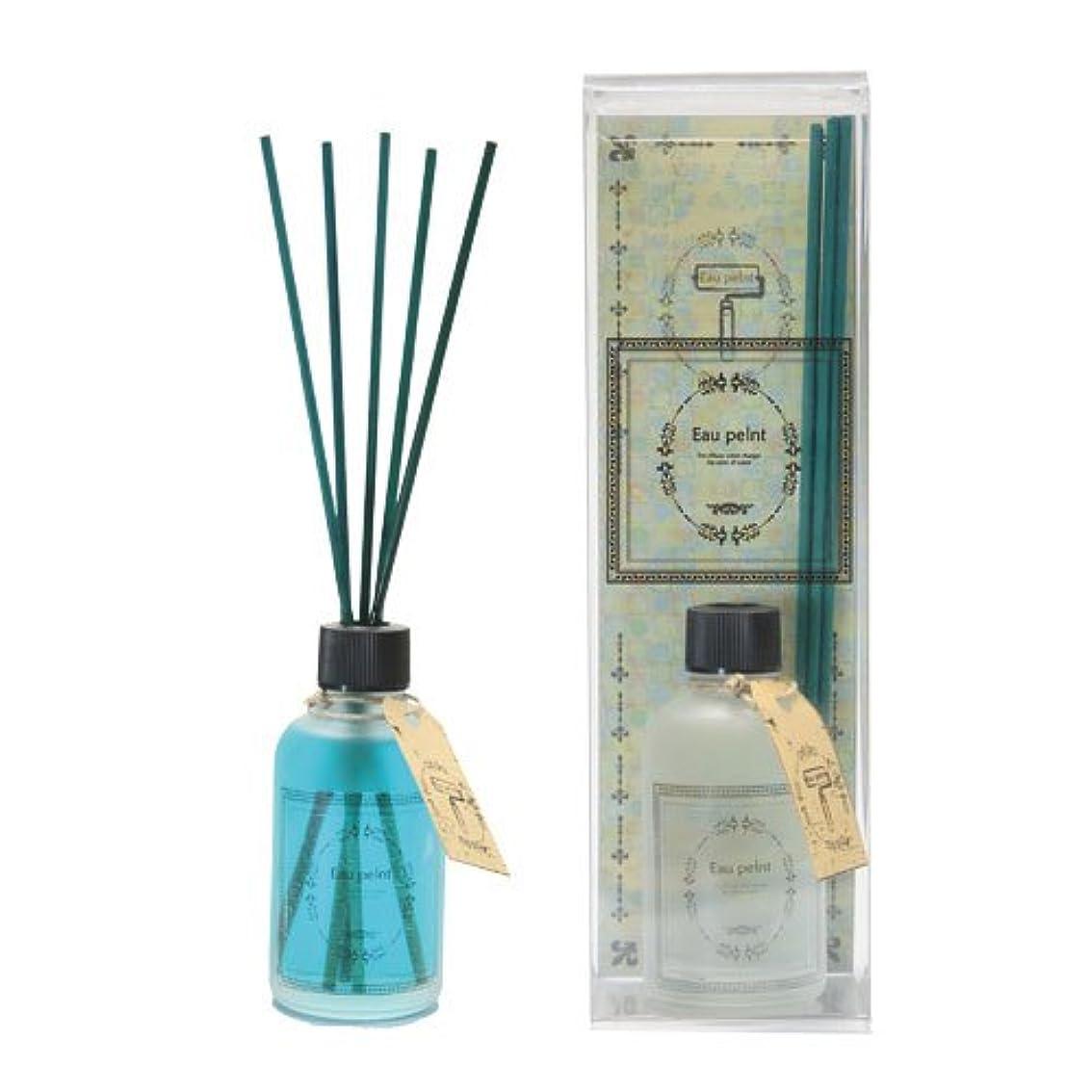 受け入れる粘性の暴動Eau peint オーペイント リードディフューザー 60ml ターコイズグラス(Turquoise grass)