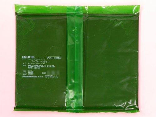 友栄食品興業 マーブルシート チョコ600g(業務用)'(夏期クール)