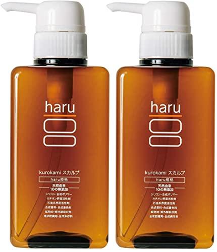 【Amazon.co.jp限定】 haru(ハル) kurokami スカルプ400mL2P シャンプー 柑橘系 400ml×2本