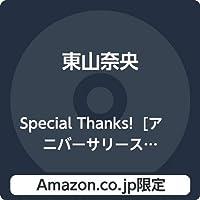 【Amazon.co.jp限定】Special Thanks!  [アニバーサリースペシャル盤] [3CD + BOOKS + その他] (W特典 / 早期予約特典 : 「Wonder Love」 オリジナルCD および Amazon.co.jp限定特典 : 複製サイン&コメント入りメガジャケ 付) (早期予約の対象期間は 6月6日17:00 ~ 6月29日11:59 まで)