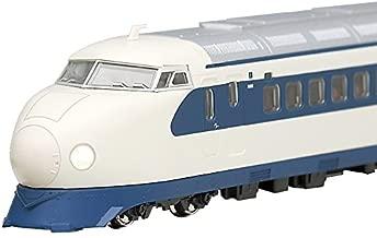 Kato 10-453 Shinkansen 8 Car Set