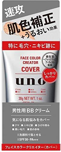 UNO(ウーノ) フェイスカラークリエイター(カバー)BBクリーム メンズ SPF30+ PA+++ 30g