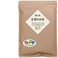7 森のこかげ 国産 目薬の木茶 (3g×60p 内容量変更) めぐすりの木 100% B