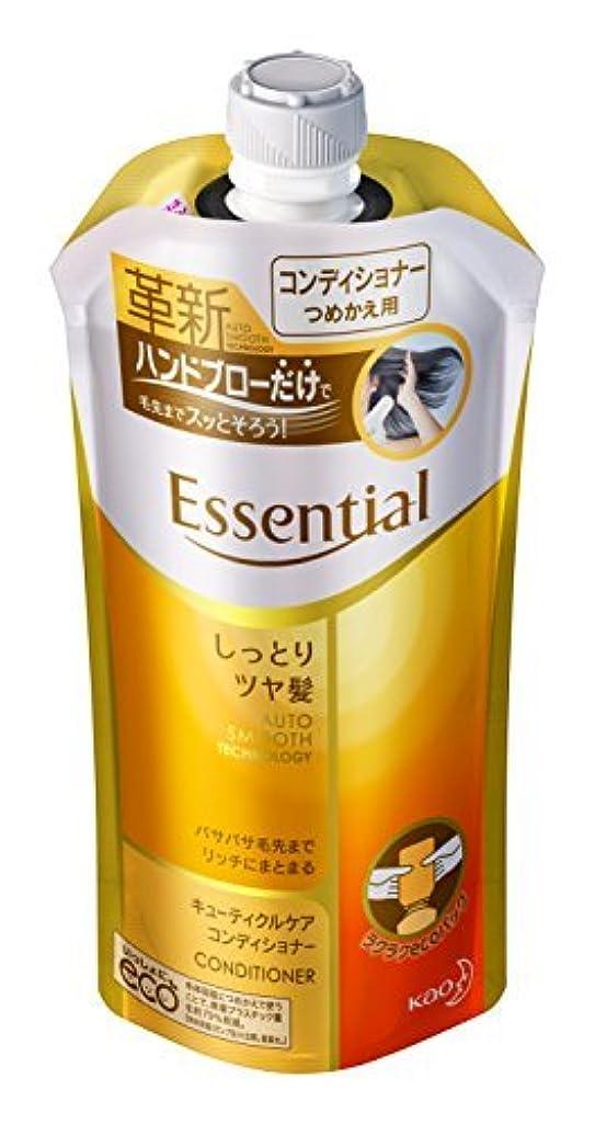 トムオードリース仕立て屋広々エッセンシャル コンディショナー しっとりツヤ髪 つめかえ用 340ml Japan