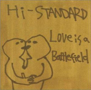 『Love Is a Battlefield』のトップ画像